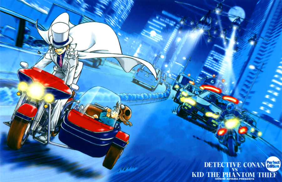 26+ Detective Conan Manga 1069